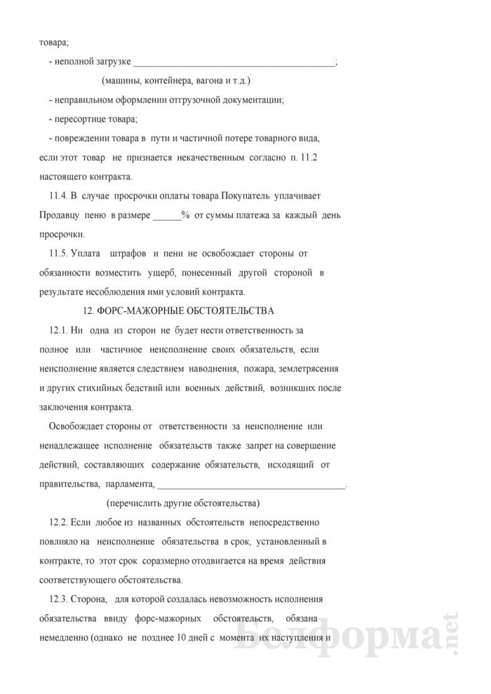 Договор купли-продажи товара с зарубежными партнерами (вариант наиболее подробной регламентации условий договора). Страница 11