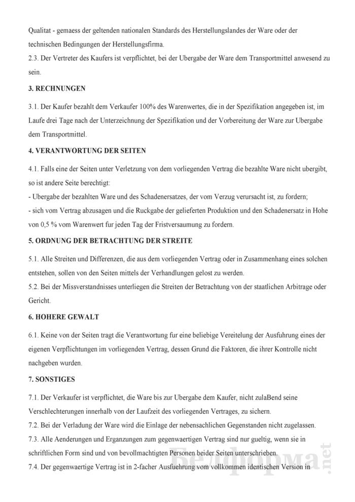 Внешнеэкономический договор купли-продажи (текст на немецком языке). Страница 2