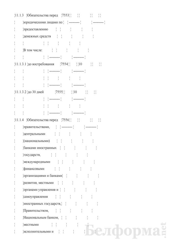Расчет показателя покрытия ликвидности. Страница 16