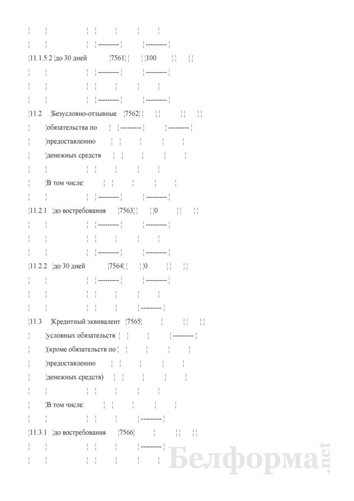 Расчет показателя покрытия ликвидности. Страница 18