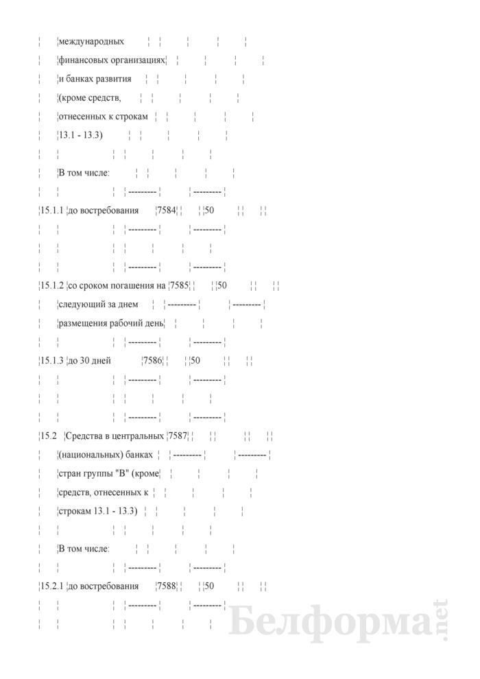 Расчет показателя покрытия ликвидности. Страница 22
