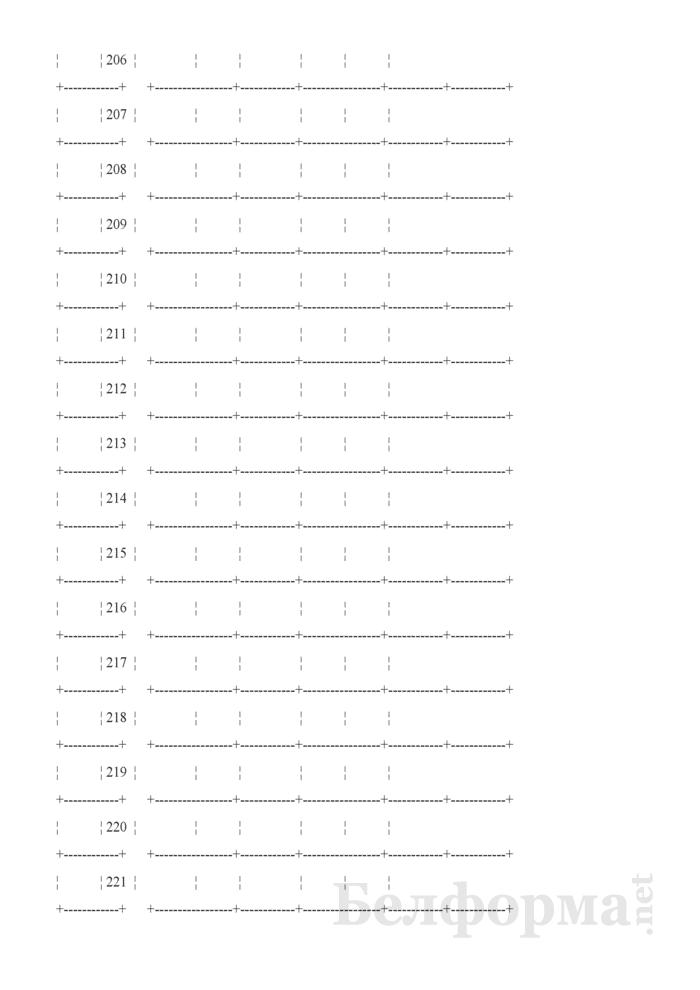 Отчет о противоэпизоотических мероприятиях (Форма 4-вет (Минсельхозпрод) (квартальная)). Страница 6