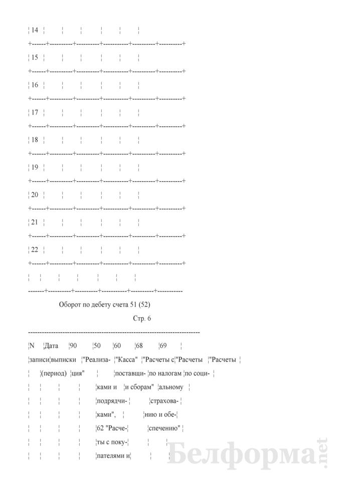"""Журнал-ордер по кредиту счетов 51 """"Расчетный счет"""", 52 """"Валютные счета"""". Форма № 2-АПК. Страница 8"""