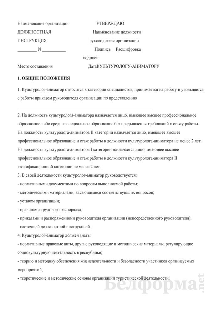 Инструкция для машиниста крана манипулятора