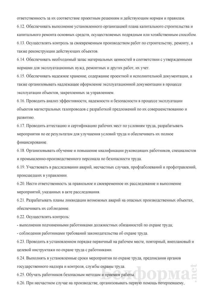 Должностная инструкция начальнику управления магистральных газопроводов. Страница 3