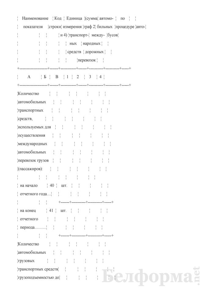Отчет о международных автомобильных перевозках (Форма 4-тр (международные) (Минтранс) (квартальная)). Страница 8
