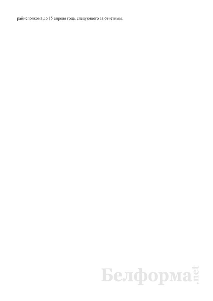 Отчет представителей государства в органах управления хозяйственного общества, акции (доли в уставном фонде) которого принадлежат Гродненскому району. Страница 8