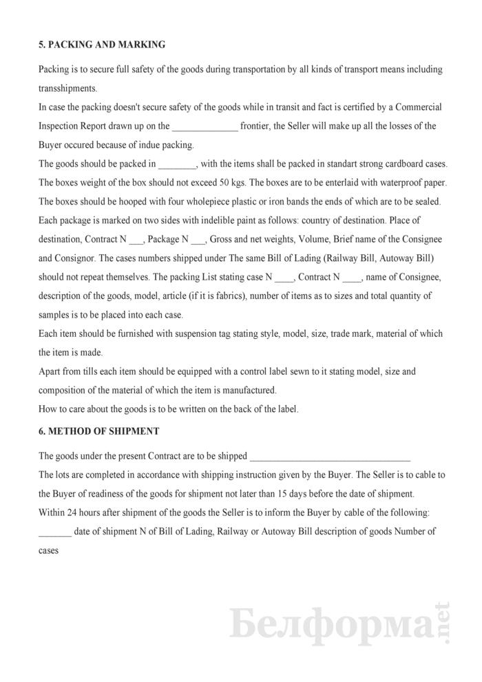 Контракт поставки одежды (текст на английском языке). Страница 2