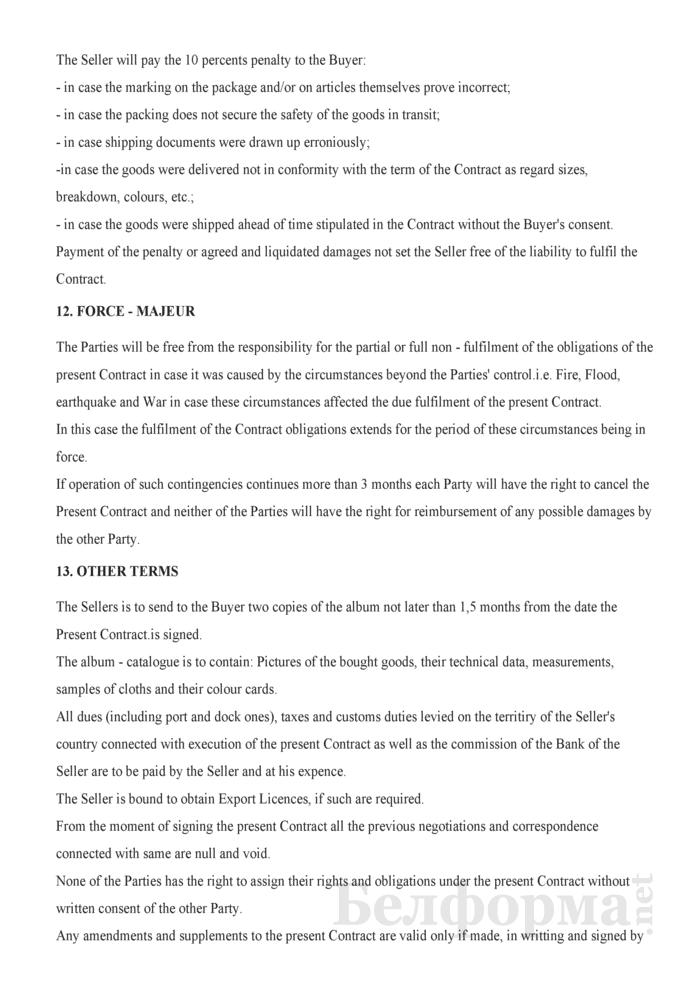 Контракт поставки одежды (текст на английском языке). Страница 5