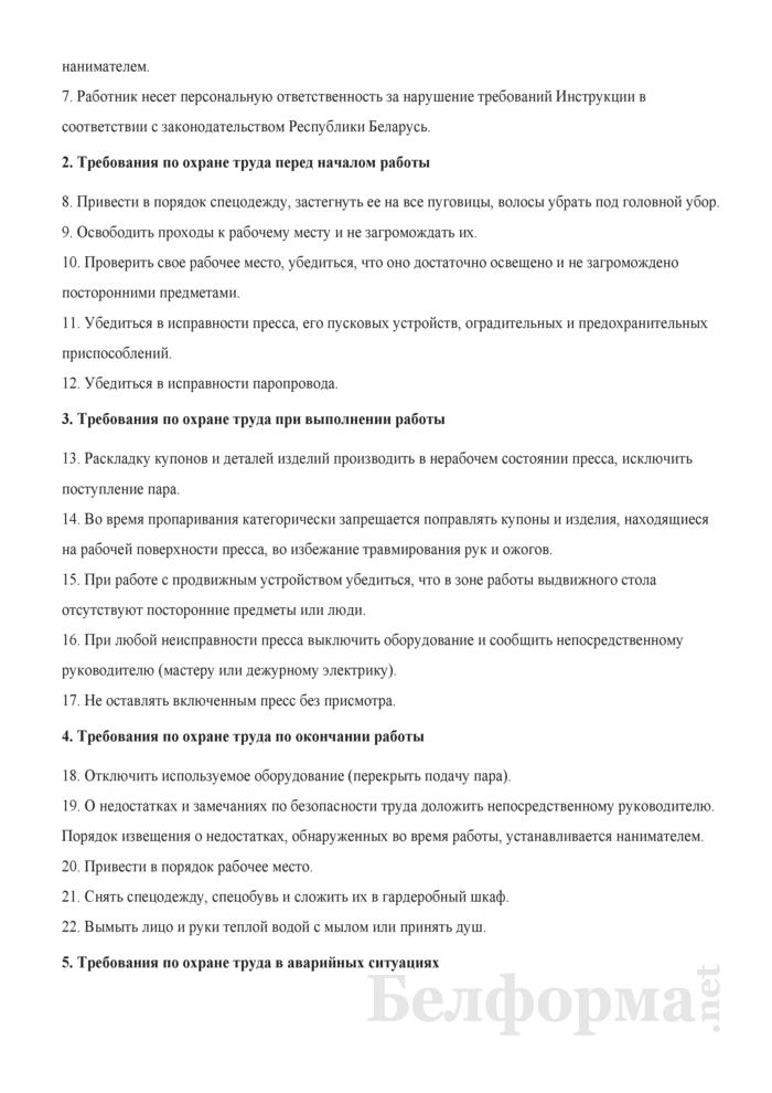 Инструкция по охране труда для формовщика трикотажных изделий. Страница 3