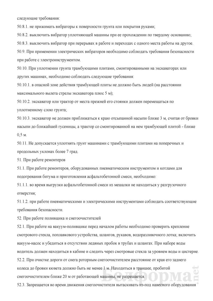 Инструкция по охране труда для машинистов, занятых на строительстве и содержании лесовозных дорог. Страница 18