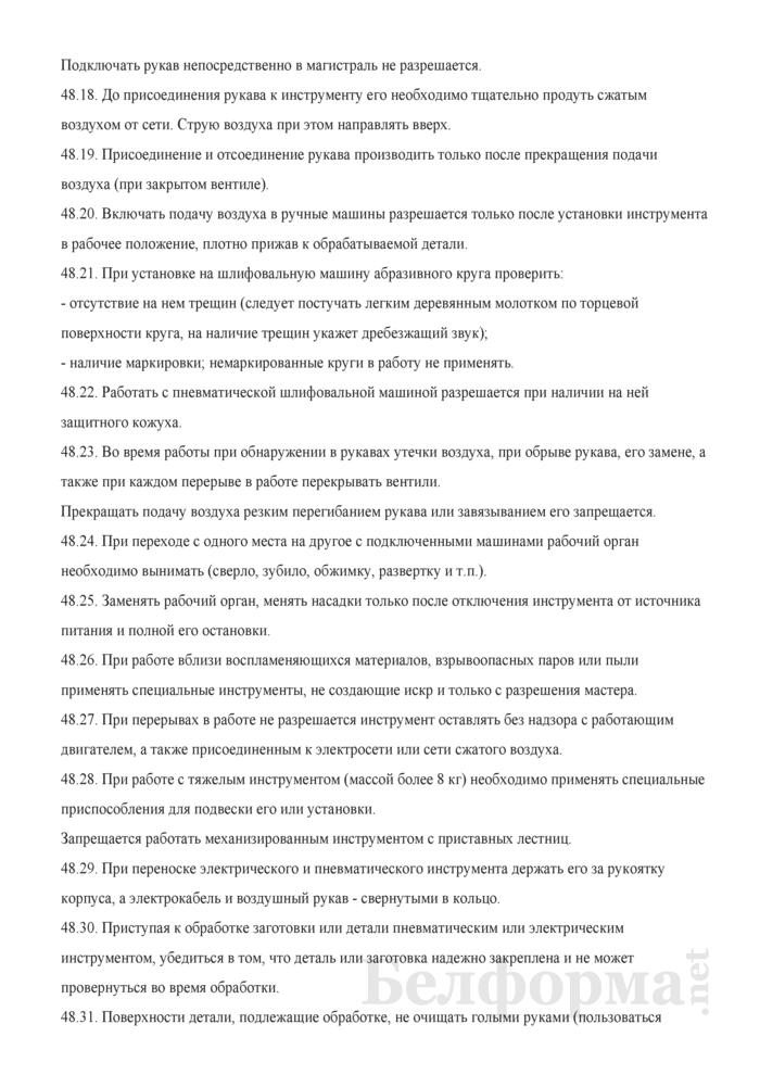 Инструкция по охране труда для монтажника технологического оборудования. Страница 16