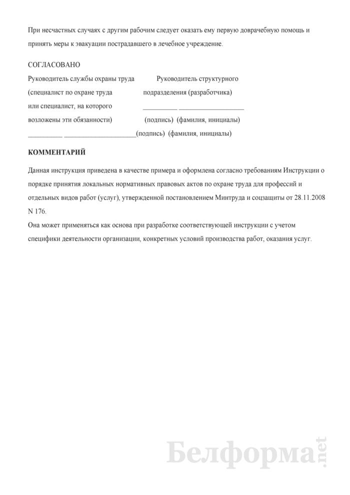 Инструкция по охране труда для операторов кранов-штабелеров (для работников, занятых в проведении погрузочно-разгрузочных работ и размещении грузов). Страница 9