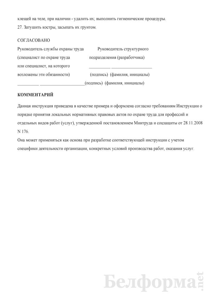 Инструкция по охране труда для работающих на раскряжевке хлыстов с помощью бензиномоторных пил (при ведении раскряжевки на лесосеке). Страница 5