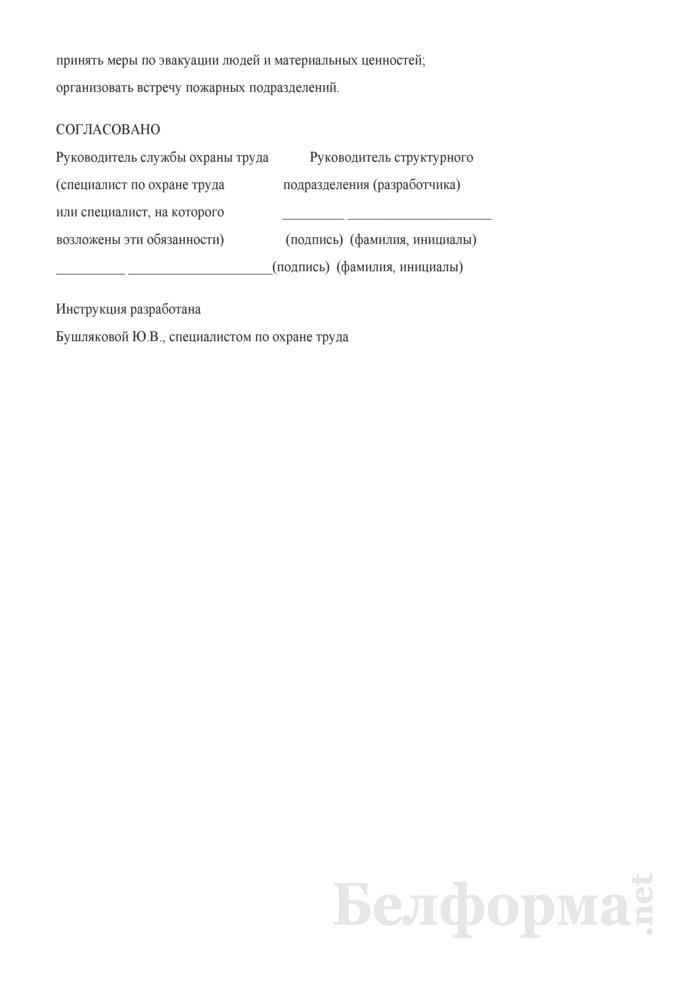 Инструкция по охране труда для сборщика изделий из пластмасс. Страница 9