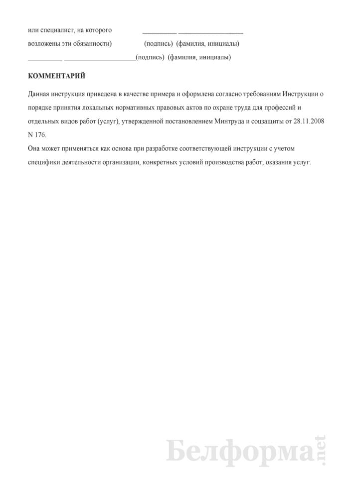 Инструкция по охране труда для слесаря-ремонтника (для предприятий бытового обслуживания). Страница 7