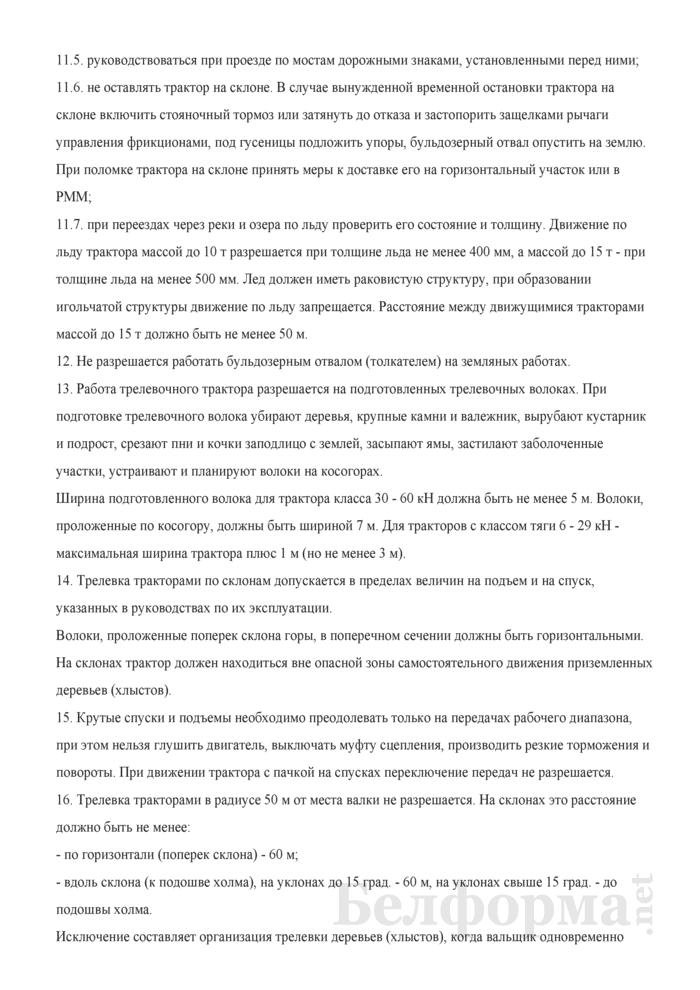 Инструкция по охране труда для тракториста и чокеровщика на трелевке. Страница 3