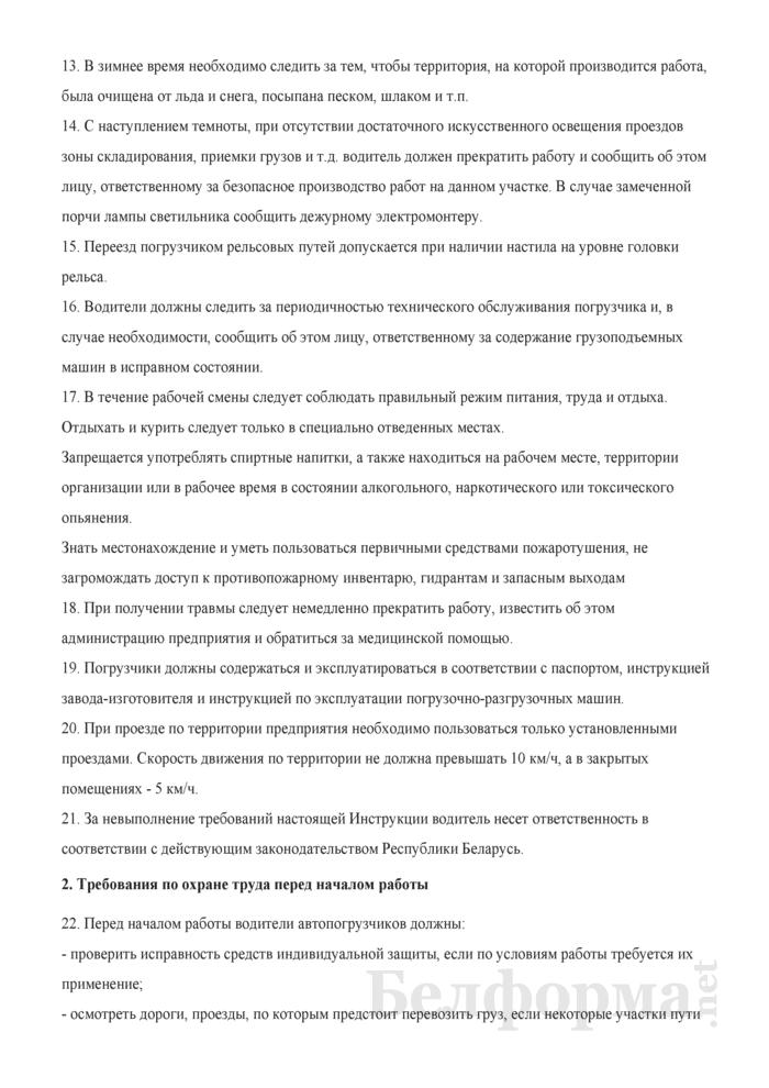 Инструкция по охране труда для водителей автопогрузчиков (для работников, занятых в проведении погрузочно-разгрузочных работ и размещении грузов). Страница 4