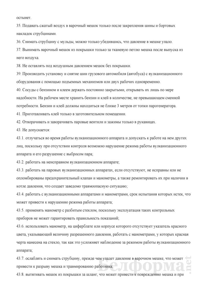 Инструкция по охране труда для вулканизаторщика (для работников, занятых в области эксплуатации и ремонта автотранспорта). Страница 5