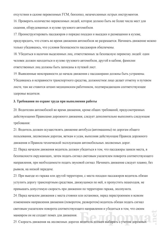 Инструкция по охране труда при перевозке людей автотранспортом (лесозаготовительные работы). Страница 4