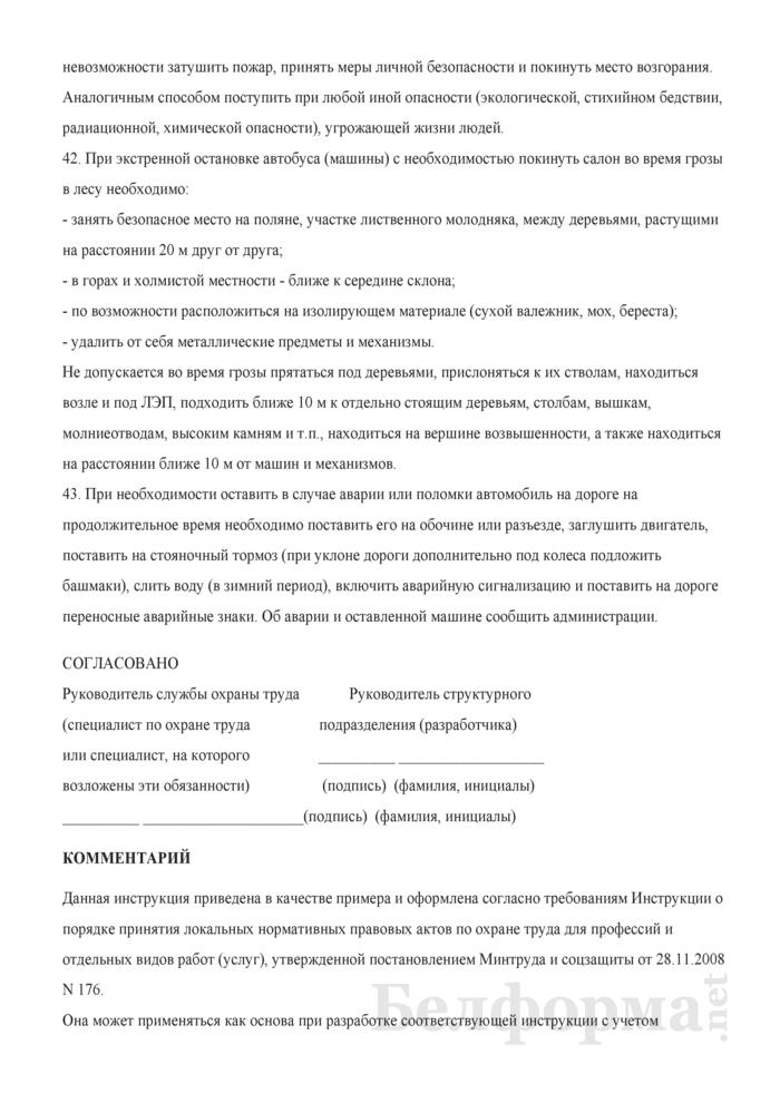 Инструкция по охране труда при перевозке людей автотранспортом (лесозаготовительные работы). Страница 8