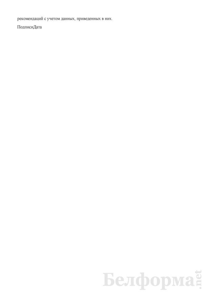 """Форма карточки № 1в исходных данных для определения стоимости строительства жилых зданий (жилой части здания) на стадиях """"А"""" и """"АС"""". Страница 8"""