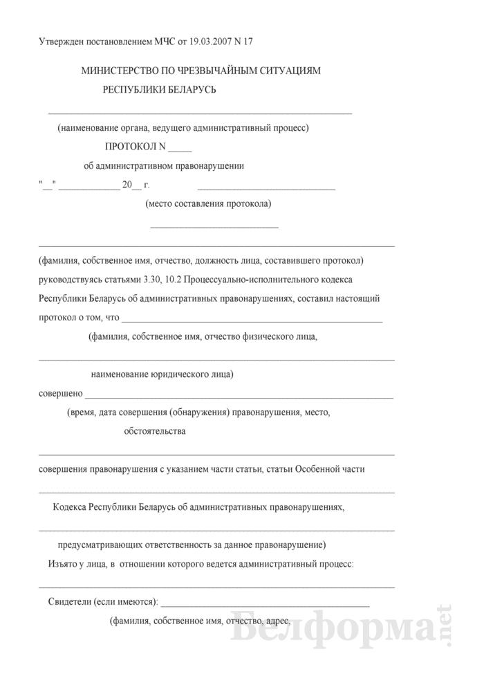 Протокол об административном правонарушении в области охраны окружающей природной среды, памятников истории и культуры. Страница 1