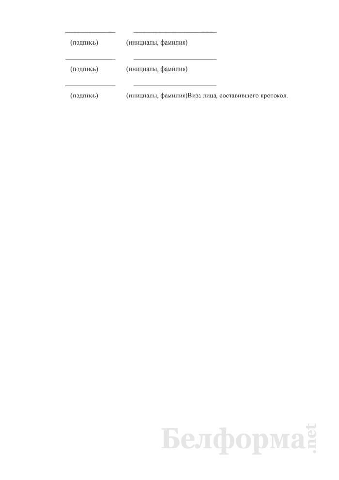 Протокол заседания Государственной экзаменационной комиссии по рассмотрению дипломного проекта (дипломной работы). Страница 3