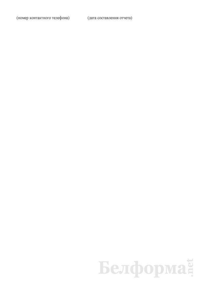 Отчет об обязательных предварительных, периодических осмотрах работников железнодорожного транспорта (Форма № НО-21 (годовая)). Страница 6