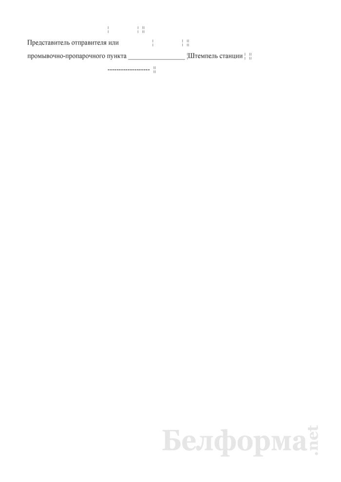 Формы пересылочных накладных ГУ-27дс, ГУ-27дт. Страница 5