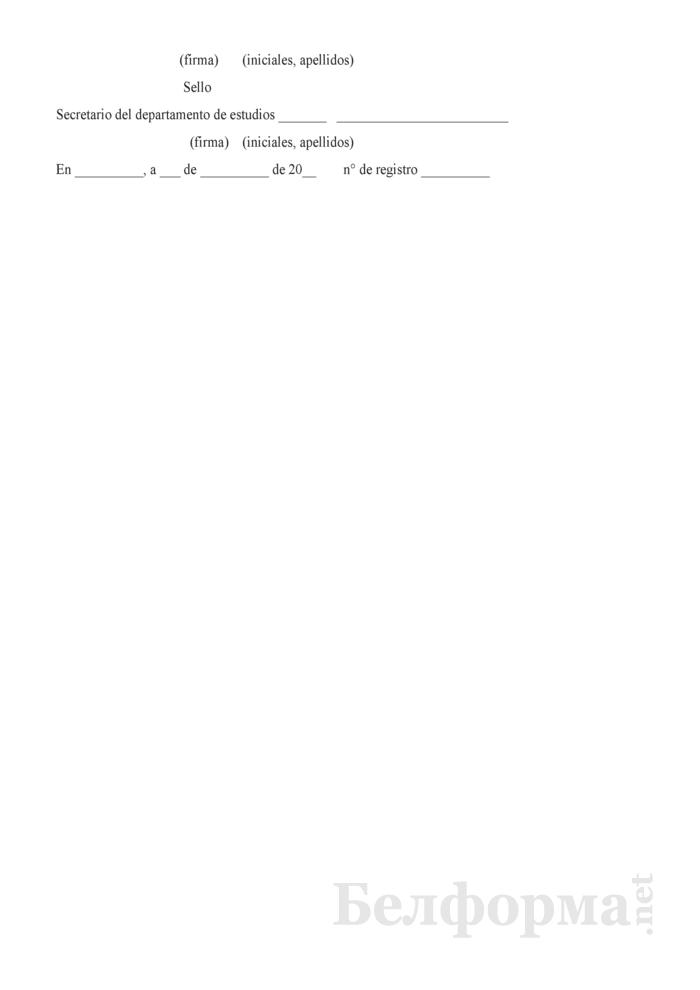 Extracto del Registro de Examenes y Pruebas (sin diploma no es valido). Страница 3