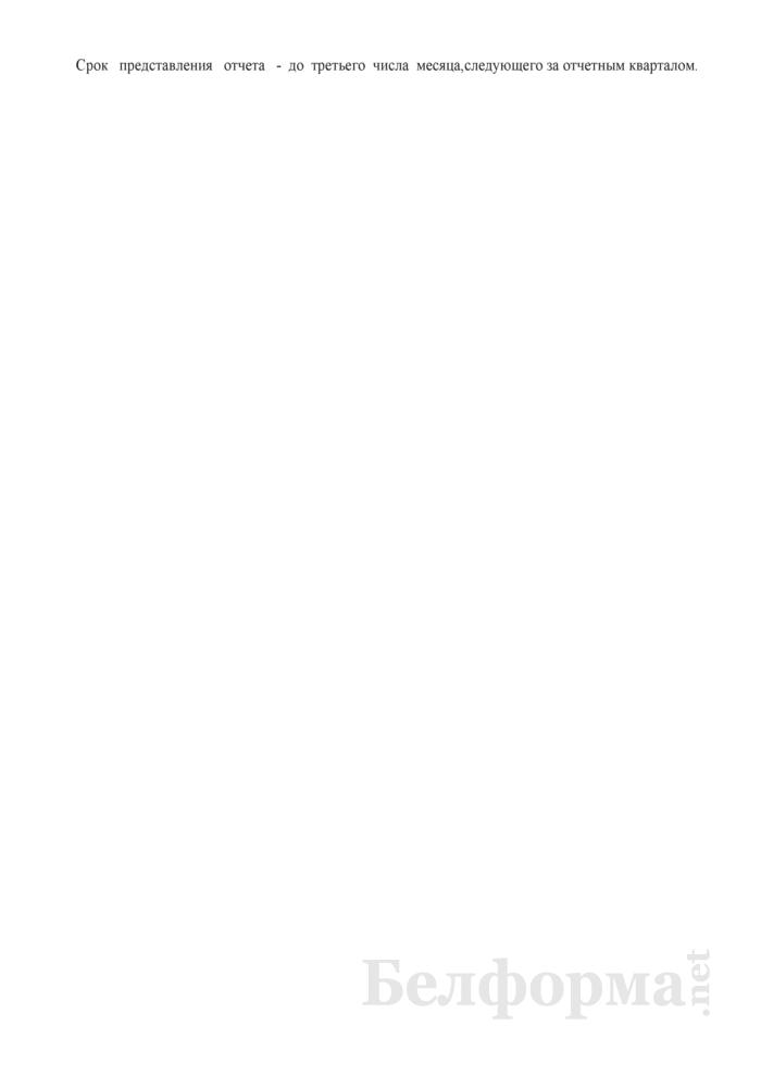"""Сведения о выдаче справок и оказании услуг гражданам (по заявительному принципу """"Одно окно""""). Форма ОЭ. Страница 8"""