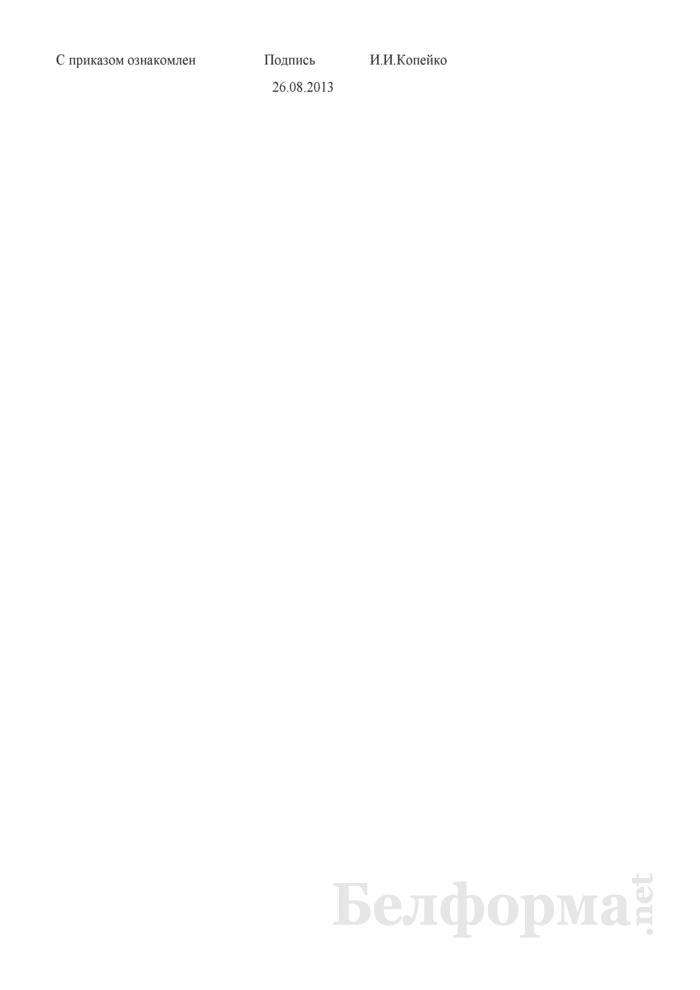 Приказ о назначении работника, ответственного за проведение приборного контроля (Образец заполнения). Страница 2