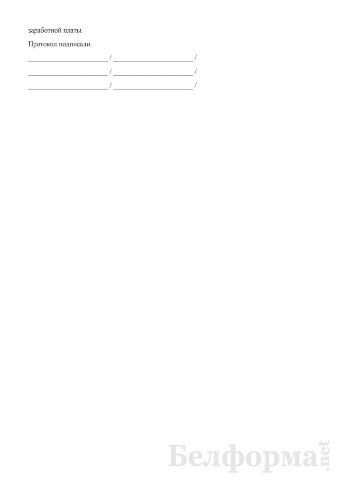 Протокол заседания внеочередного Общего собрания Участников Общества с ограниченной ответственностью. Страница 2