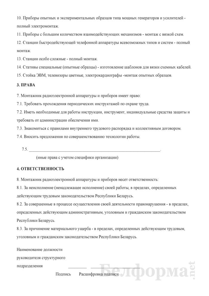 Рабочая инструкция монтажнику радиоэлектронной аппаратуры и приборов (6-й разряд). Страница 3