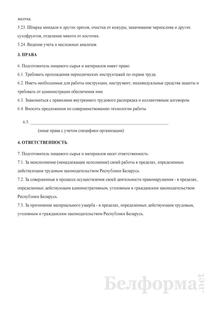 Рабочая инструкция подготовителю пищевого сырья и материалов (2-й разряд). Страница 3