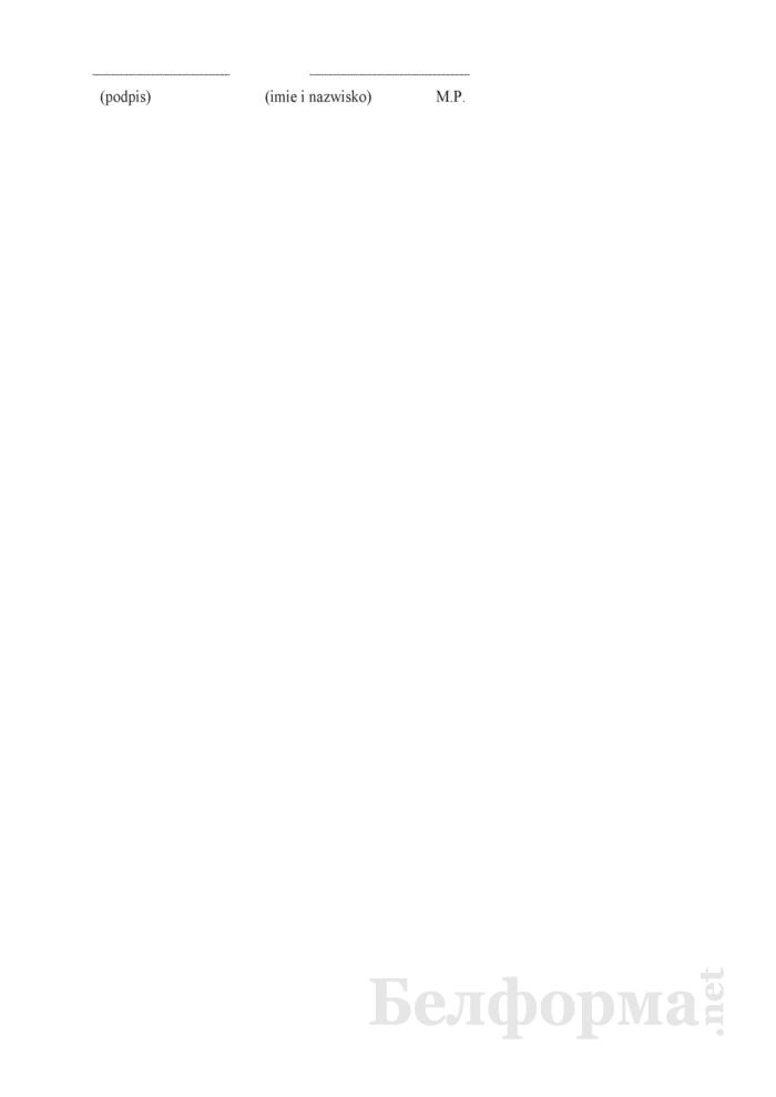 Подтверждение вручения судебных документов (на русском и польском языках). Страница 3