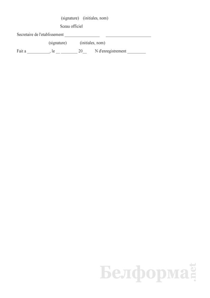 Extrait du registre de notes (non valable sans presentation du diplome). Страница 3