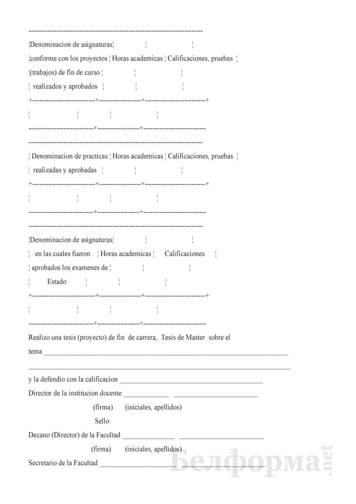 Extracto del Registro de Examenes y Pruebas (sin diploma no es valido). Страница 2
