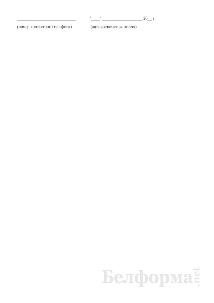 """Информация по работе """"прямых"""" и """"горячих"""" телефонных линий. Страница 2"""